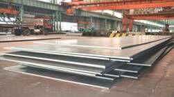 碳素结构钢和低合金钢热轧厚钢板